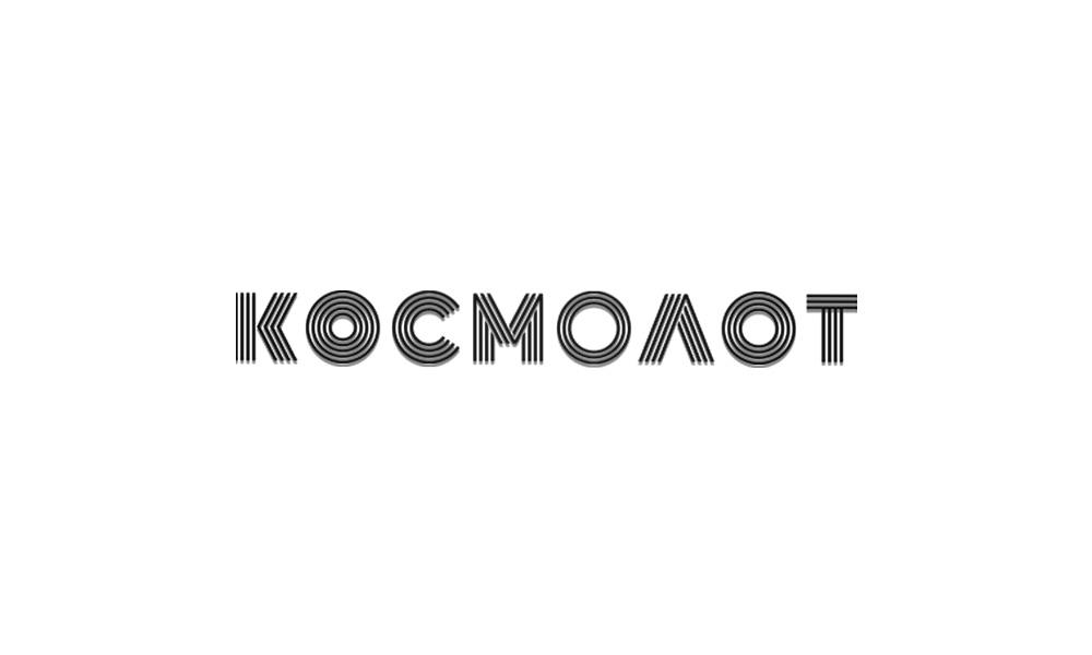 Казино Космолот – легальная площадка от Украинской национальной лотереи